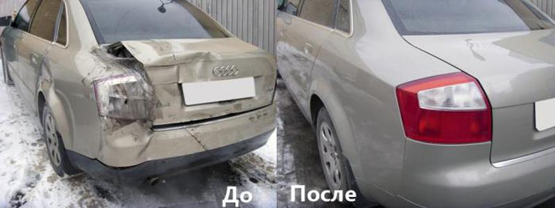 Ремонт кузова Ауди