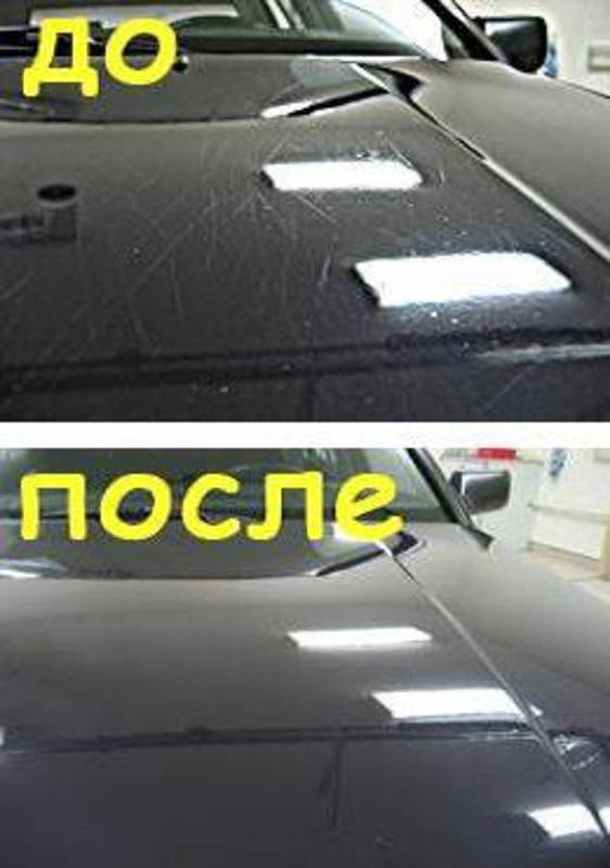 Ауди покраска в Воронеже.